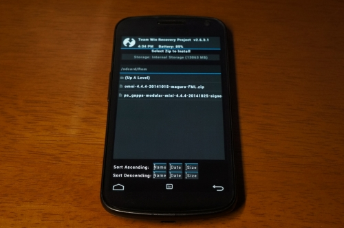 Galaxy_nexus_root_108.jpg