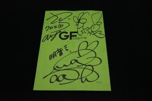 girlfriend_kari_niconico_025.jpg