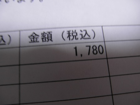 P1210038.jpg
