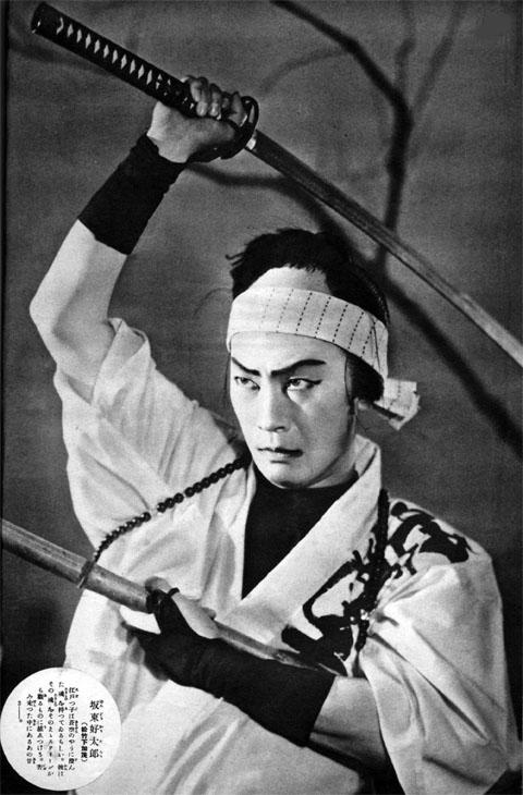 坂東好太郎1935aug