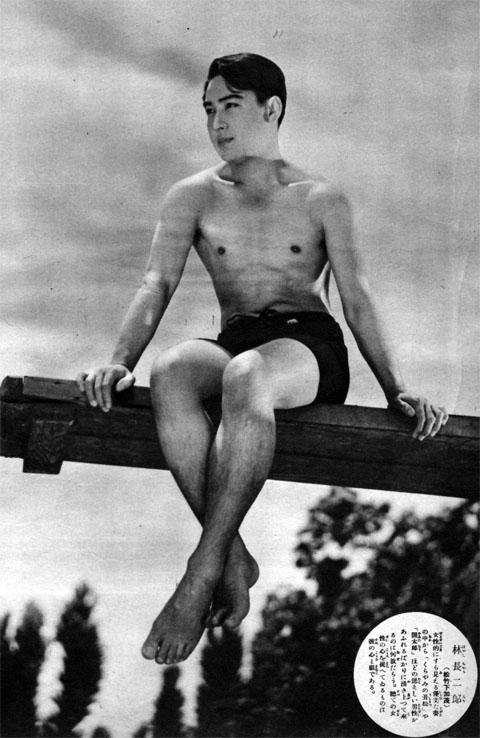 林長二郎1935aug