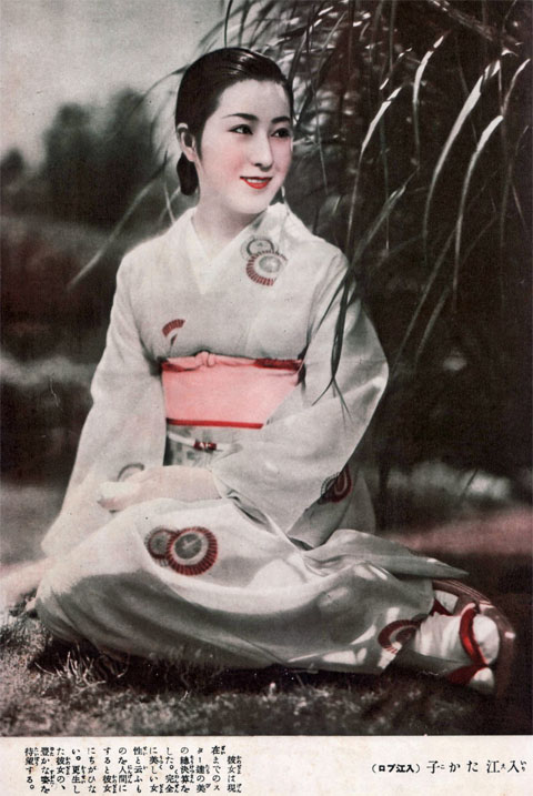 入江たか子1935aug