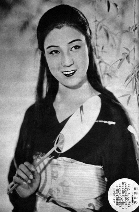 黒田記代1935aug