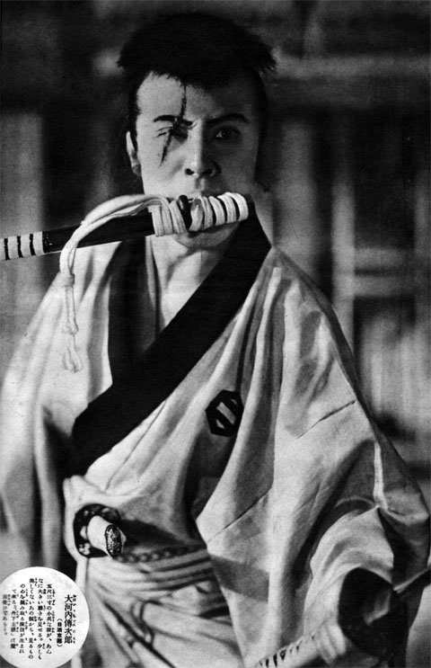 大河内伝次郎1935aug