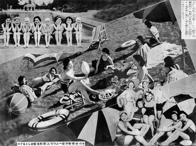 海の妖精1935aug