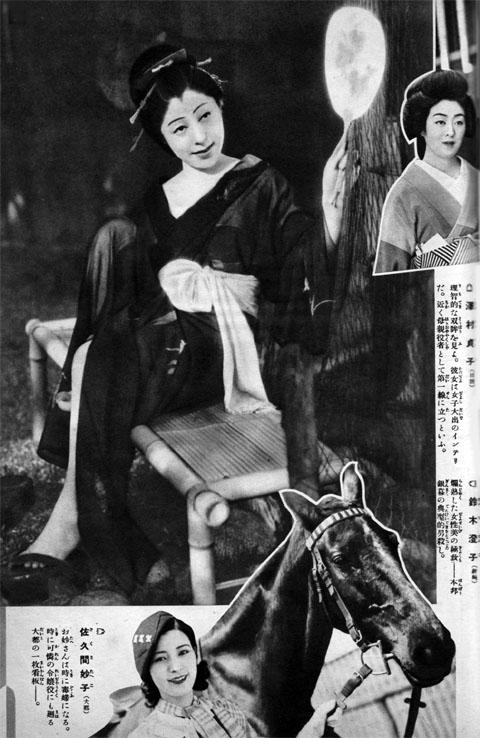 澤村貞子・鈴木澄子・佐久間妙子1935aug
