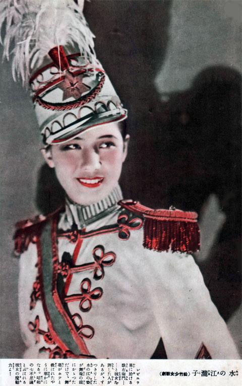 水の江瀧子1935aug