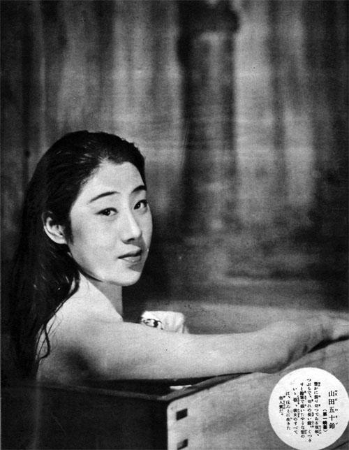 山田五十鈴1935aug