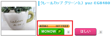 MONOW0.png
