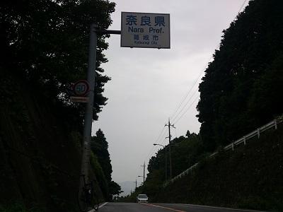 2015081903.jpg