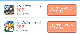 SnapCrab_NoName_2015-8-12_17-57-4_No-00.png