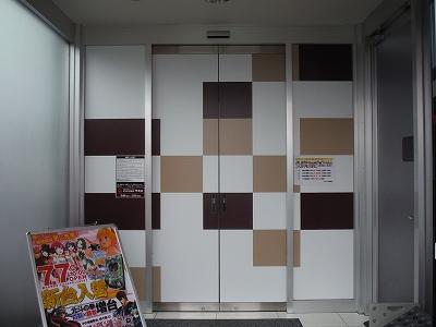 入口フィルム1