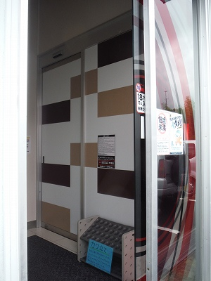 入口フィルム2