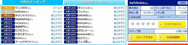 s-bpns4.jpg