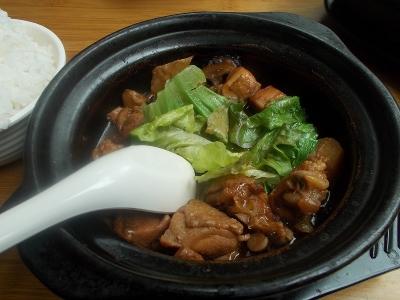 彭徳楷黄燜鶏米飯4