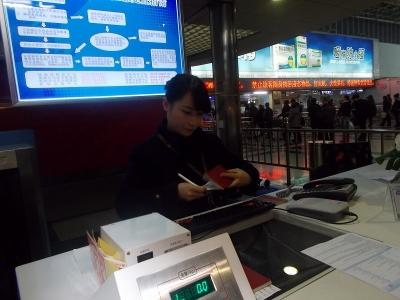 桂林空港の美女