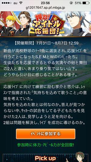 IMG_9941_R.jpg