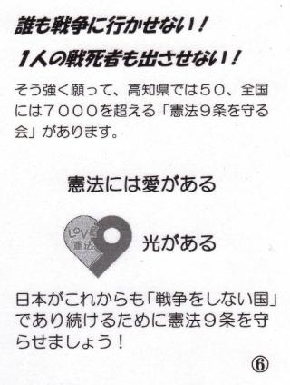IMG_20150818_000406.jpg