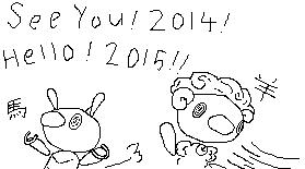 porizonZ 2014 2015