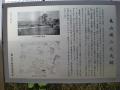 kameyama5.jpg