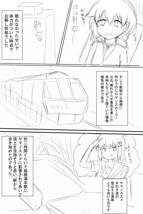 repo2buroburo.jpg