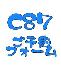 C87f.jpg