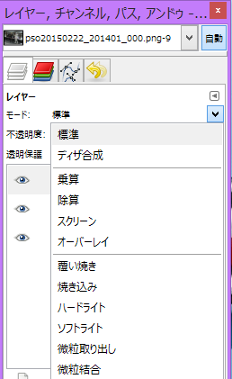 スクリーンショット 6