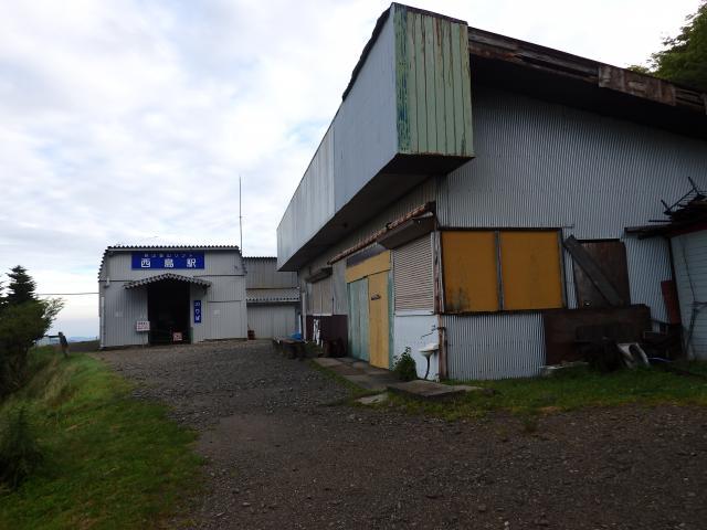 登山ロフトの西島駅 (山頂側)