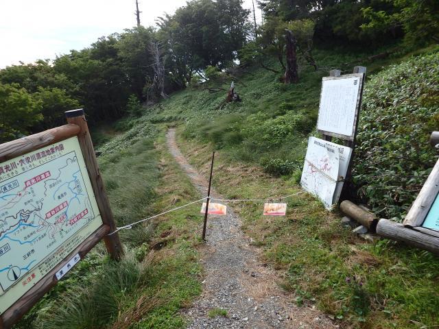 キレンゲショウマ自生地への登山道入り口