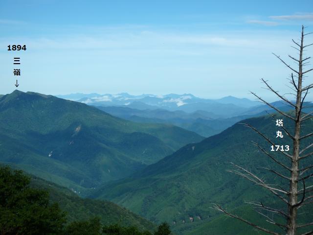 石鎚山系の山々が見えている