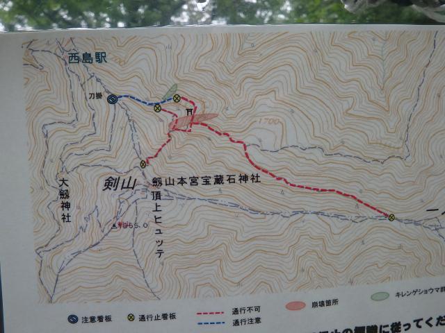 キレンゲショウマの自生地地図
