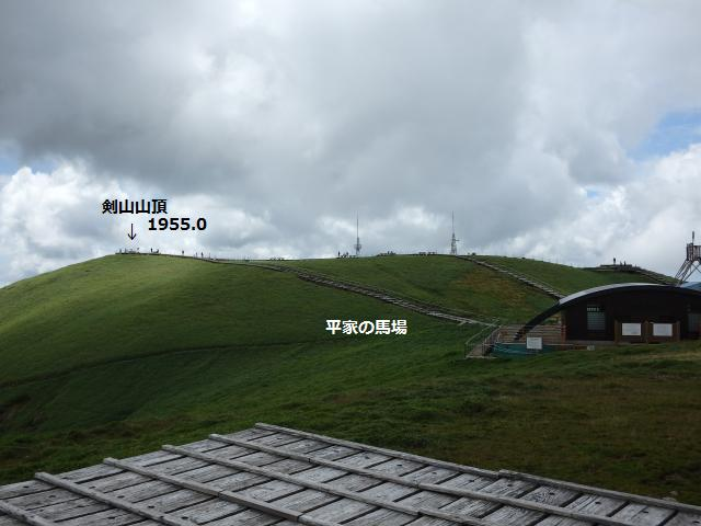 山頂一帯の様子