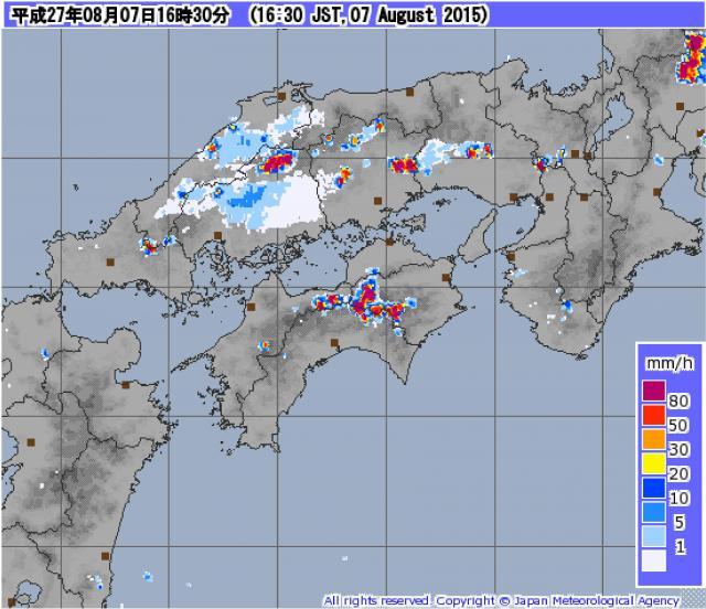 三好市一帯で激しい雷雨があった模様