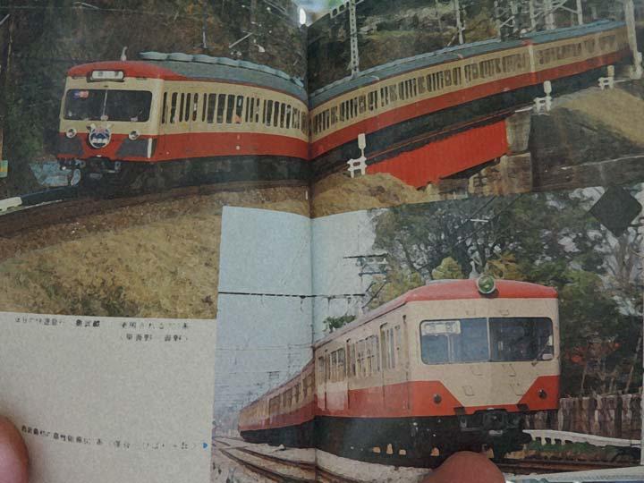 DSCN7926.jpg