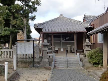 番外霊場 仙遊寺①