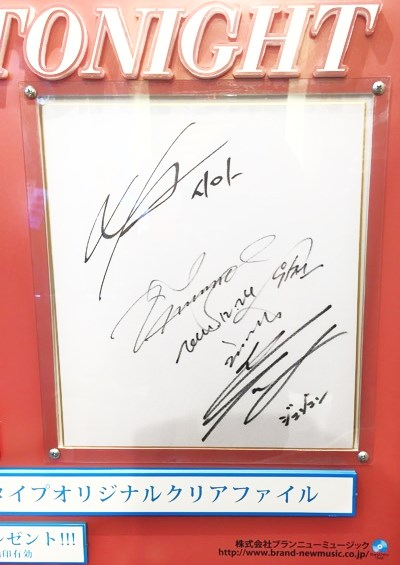 20141224 jyj sign