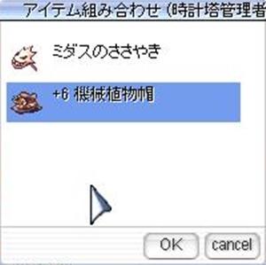 screenBreidablik4192.jpg