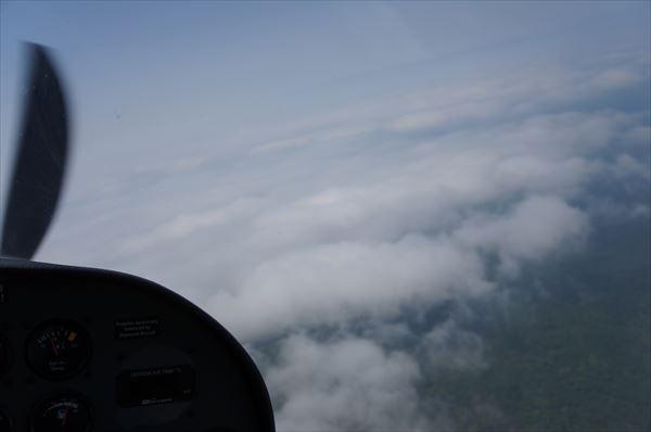 ディモナ雲海