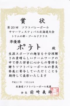 2015072703.jpg