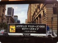 2015081406.jpg