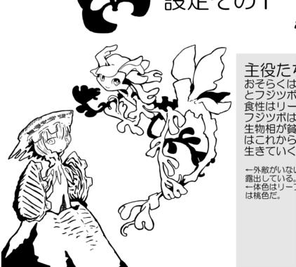 sample3_着藻