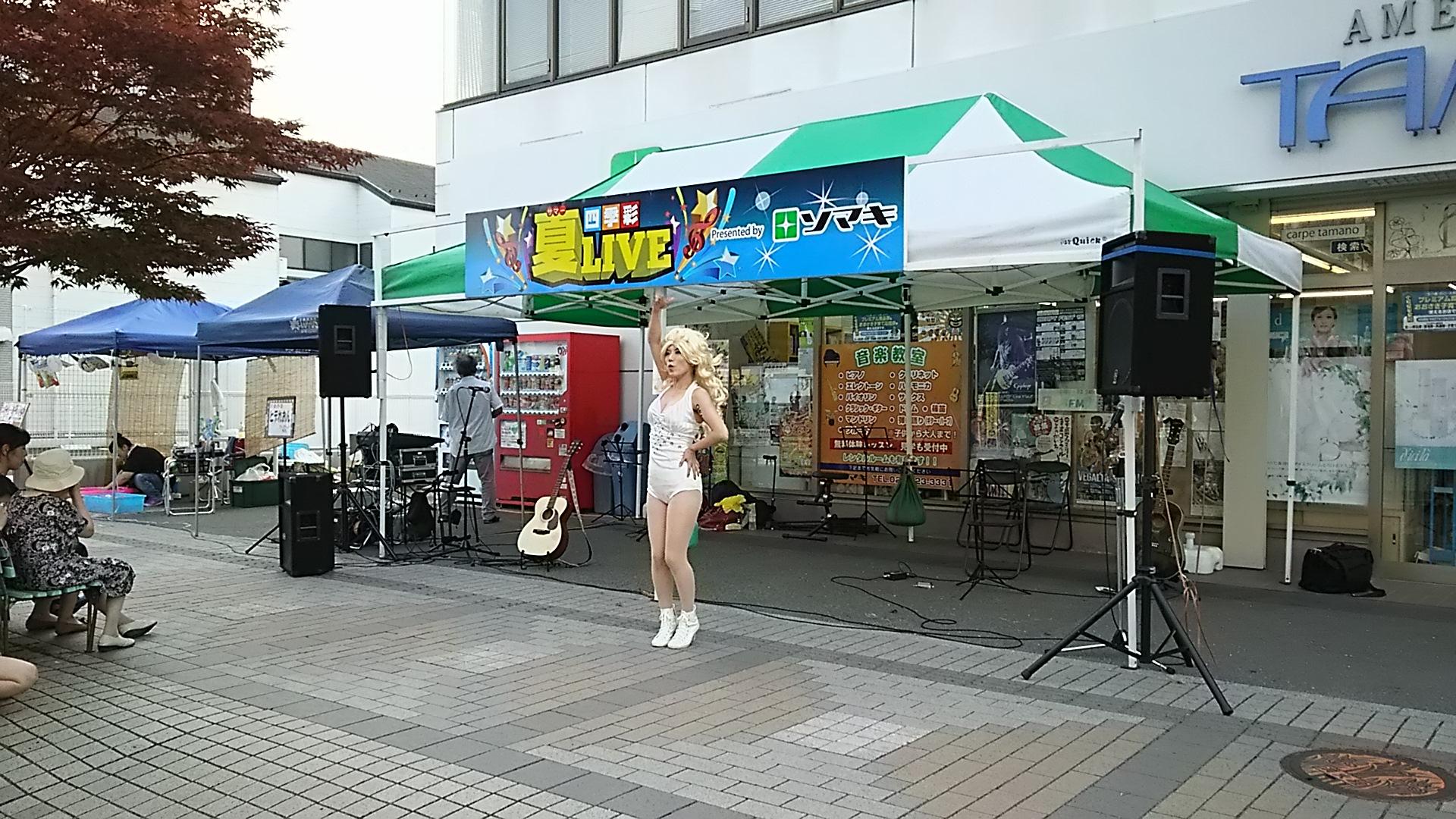 おらいのGAGA 路上ライブ(?)
