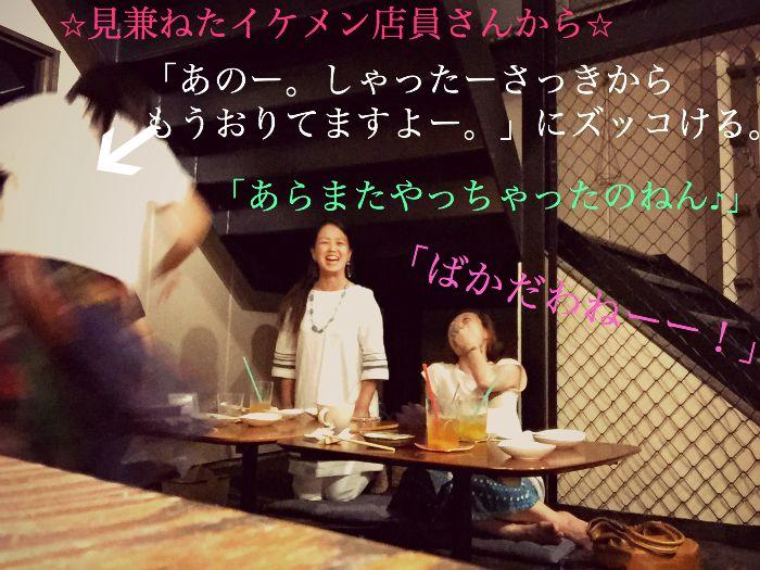 IMG_9352akiraboke.jpg