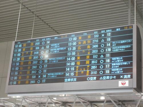 14.12.20.東京3