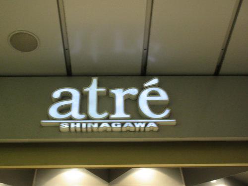14.12.20.東京22