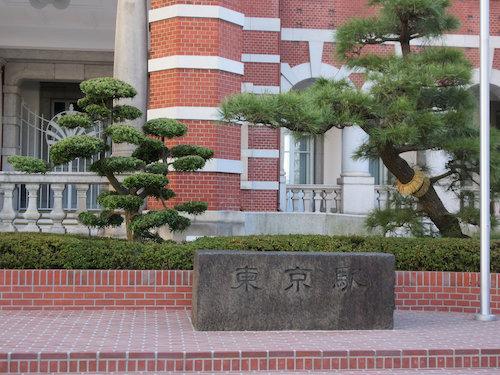 14.12.23.東京5
