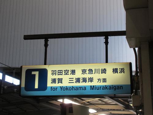 14.12.23.東京10