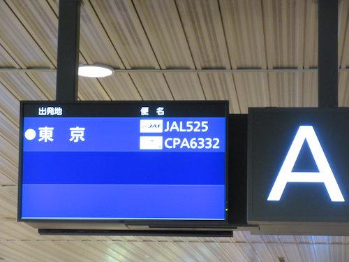 14.12.23.東京14