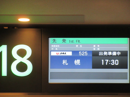14.12.23.東京13