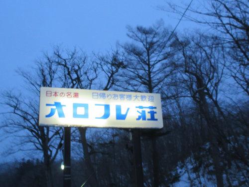 15.02.22.つれづれ